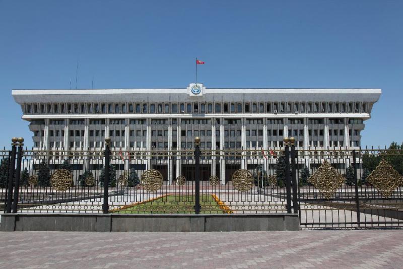 BishkekWhiteHouse