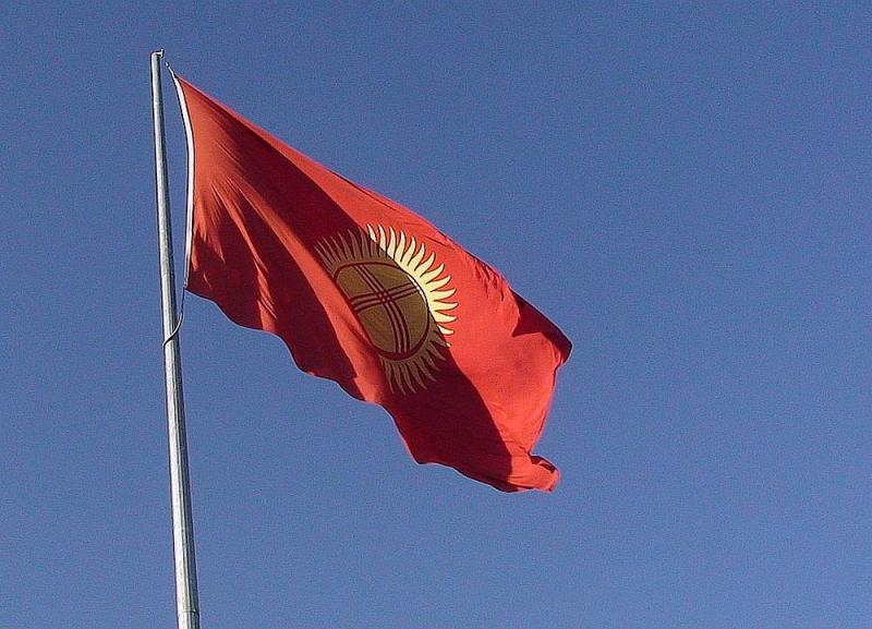Kirgizievlag